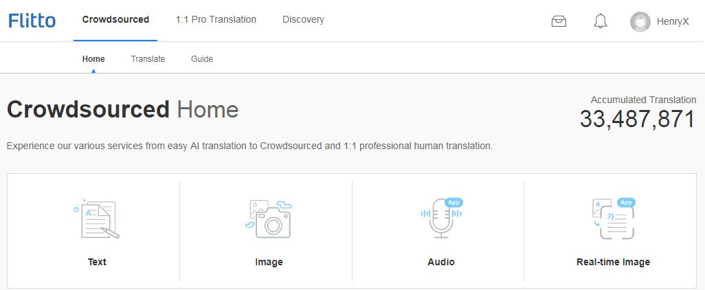 Flitto_toolbar_Crowdsourced